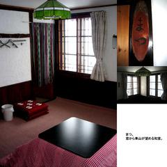 【禁煙】別棟 和室6畳(アウトバス・トイレ)1〜5名