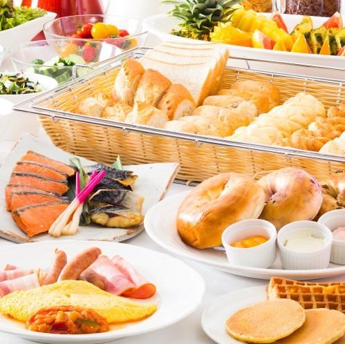【新社会人応援!!】朝から元気に朝食付プラン♪