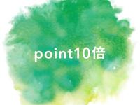《ポイント10倍》楽天限定ポイントUP◆<朝食&コーヒー無料>