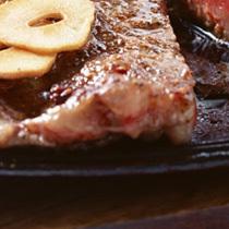 ☆特選A4和牛ステーキと旬の味覚を堪能するグレードアッププラン☆無料貸切風呂