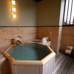 湯布院で思い出つくり!お部屋は露天風呂付き客室 和食【記念日プラン:カップル】