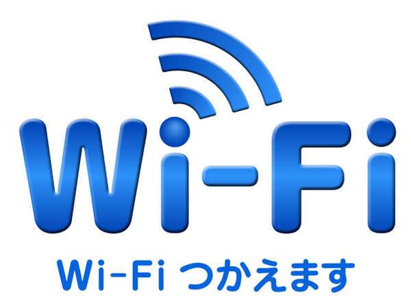 [ 当日限定プラン ] Wi-Fi OK♪ シングルルーム