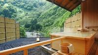 【渓谷側】露天風呂付客室(和室) 禁煙室