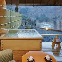 ◎【渓谷側】露天風呂付き客室(和室) 禁煙室