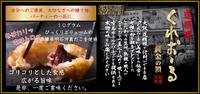 【大阪いらっしゃい】2,500円分キャッシュレスpt+「くれおーる」たこ焼きセット付近畿2府4県限定