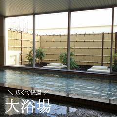 ホテル24★スタンダード★朝食&大浴場&駐車場&ルームシアター無料!!
