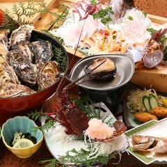 グルメプラン【マイカー限定】伊勢海老1匹・あわび1匹・舟盛・焼き牡蠣会席