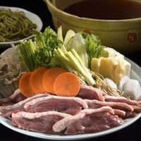 【季節限定】寒い季節の選べるお鍋4種と貸切風呂1回利用できるプランPart2