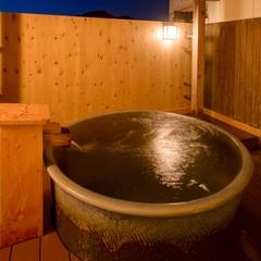 【冬季平日限定】湯豆腐鍋と湯治で浸かる掛け流し温泉♪