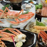 2018年・冬季限定!自家源泉と「かに、カニ、蟹、ミv[°°]vミ」のコース料理を満喫できるプラン
