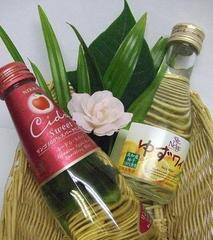 ●○レディースプラン○●「ゆずワイン」or「りんご100%スパークリングワイン」プレゼント♪