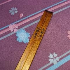 ★山形産 桧箸一泊一膳プレゼントプラン★