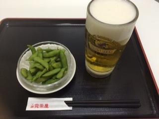 ☆ちょい呑み(生ビール1杯+枝豆付き)プラン☆