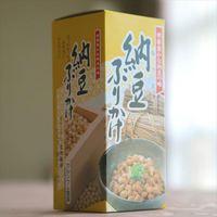 【朝食付き】よかっぺ水戸土産♪かければどんどんご飯がすすむ!名物『納豆ふりかけ』付