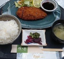 セットでお得☆★1泊2食付プラン☆★