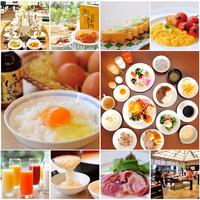 【早割15】高層階フロア確約!ちょっと贅沢な和洋ブッフェ朝食付!(6:30オープン)
