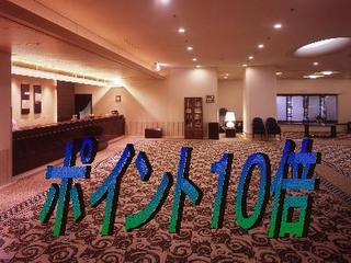 【ポイント10倍】1名さま☆有料放送付プラン<朝食付>楽天ポイント10倍〜ツインシングルユース限定