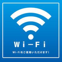 【素泊まり】 兼六園や西茶屋街へのアクセス抜群!!ホテルは静寂な好立地☆