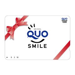 【QUOカード付】■QUOカード(1,000円分)&ミネラルウォーター(500ml)付プラン■