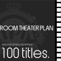 【VOD付】162タイトル以上の映画が見放題!