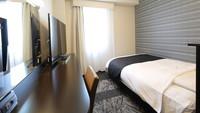 【朝食付】プレミアルーム!〜新しいお部屋で優雅なひとときを〜【駐車場無料】
