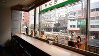 【朝食無料】松山東急REIホテル 開業30周年スペシャルプラン♪