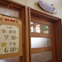 【朝食付】夜は自由に!和朝食を食べて、散策&登山へ【現金特価】
