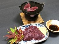 【当館人気】源泉かけ流し檜風呂&信州牛で舌つづみ1泊2食付プラン