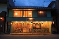 【夕食はHAKKO】湯田中満喫!夕食は地元で人気のレストランHAKKO1泊2食プラン