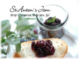 【B&B】種類沢山・自家製ジャムが人気の朝食付♪