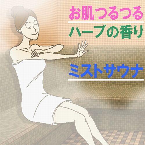 金沢マンテンホテル駅前 関連画像 4枚目 楽天トラベル提供