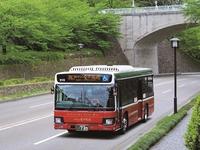 【市内周遊バス券+朝食付】【50歳から旅物語】周遊バスで金沢散策!金沢満喫プラン!