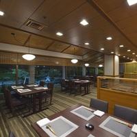【日本料理雲海の夕食】美味しい秋冬グルメを存分に!安心の2食(朝・夕)付のんびりステイプラン。
