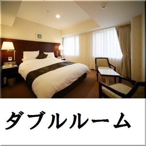 新潟県民会館へ往路タクシー付(素泊り) 【駐車場無料】