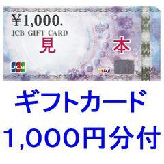 ●ギフト券1000円分付●スマートビジネスパック 出張費を賢く使う!(素泊り)