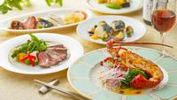 ■2食付‐中国料理■目に美しく、心と舌躍る「新感覚中国料理」を丁寧にお届け【フカヒレ・ずわい蟹】