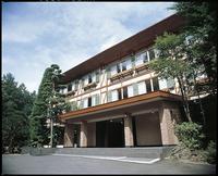 【二食付き】軽井沢で天然温泉と旬の食材を使った月替わり和食会席料理を楽しむ♪夕朝食付プラン