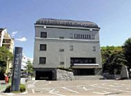 子規記念館