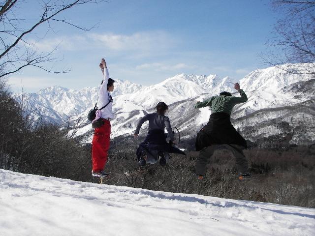 ペンション 雪割草 関連画像 1枚目 楽天トラベル提供