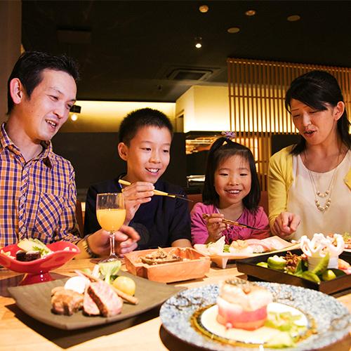 ≪ファミリープラン≫ 〜夕食は一家団らんで楽しく♪美味しい料理を堪能〜