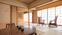 【貴賓室◇禁煙】〜最上階<リニューアル>上位客室〜