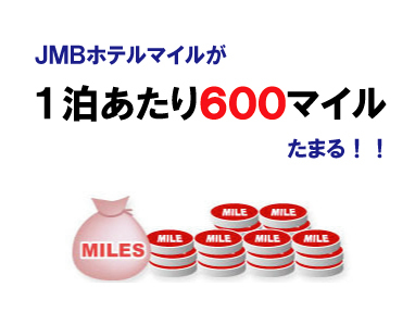 【J-SMART600】 マイルdeスマイル♪JR博多駅徒歩3分の抜群アクセス!