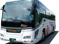 【交通費もGOTO割引対象でとってもお得♪ 東京〜宿まで!】高速バスで行く「冬の基本プラン」