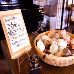 【こだわりの朝食をゆっくりと満喫】「朝食付きプラン」〜温泉貸切なしでリーズナブル♪