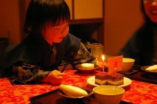 【3歳〜6歳のお子様推奨:基本のキッズプラン〜冬】無料貸切風呂&夕食お部屋出し お子様歓迎