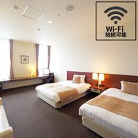 ◆喫煙スタイリッシュツインA22〜28平米《Wi-Fi完備》