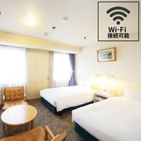◆喫煙◆ツインルーム18〜20平米《Wi-Fi完備》