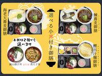 2月26日から3日間限定☆24時間ロングステイ☆ランチ付プラン