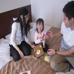 【お子様安心】ベッドを繋げた客室確約プラン《北海道産食材豊富な朝食付》