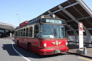 【横浜ベイエリア満喫】みなとぶらりチケット付★朝食付▼市営バス・地下鉄・あかいくつバス1日乗り放題